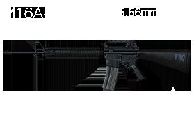Автомат M16A4
