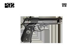 пистолет P92