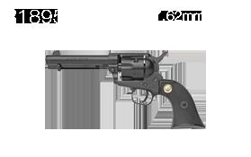 Револьвер R1895