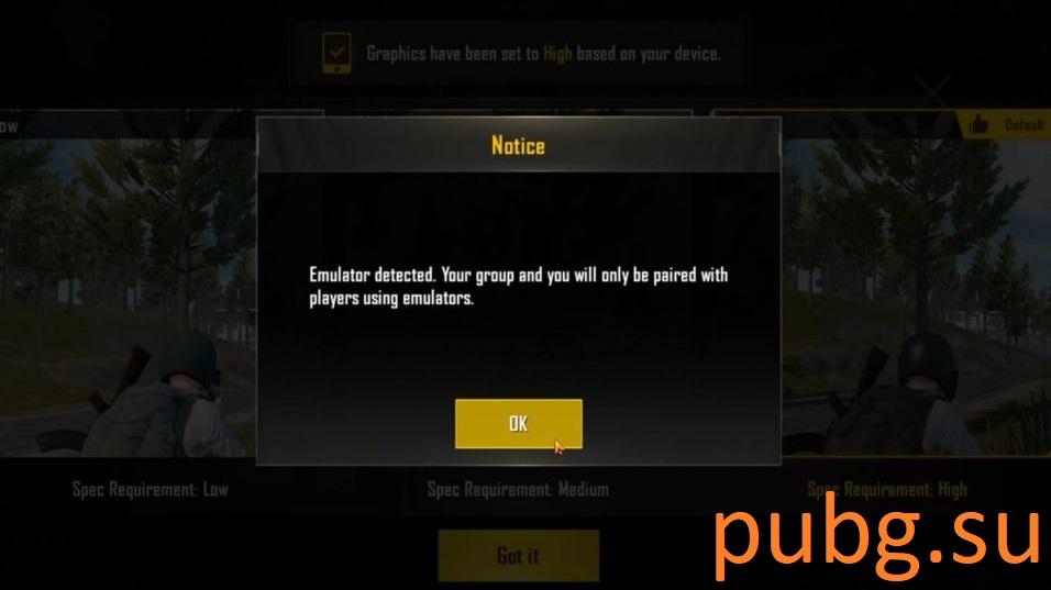 обнаружено использование эмулятора pubg mobile
